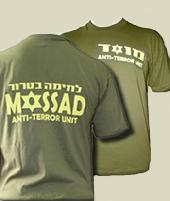Mossad T-Shirt Anti Terror Unit