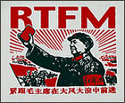 Maos Manual