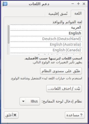 Lubuntu-Sprachauswahl, nun in Arabisch