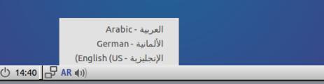 Arabische Tastaturauswahl - nun links unten